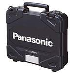Panasonic(パナソニック) EZ9646 プラスチックケース