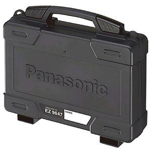 Panasonic(パナソニック) EZ9647 プラスチックケース