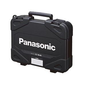 Panasonic(パナソニック) EZ9648 プラスチックケース