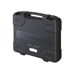 Panasonic(パナソニック) EZ9651 プラスチックケース
