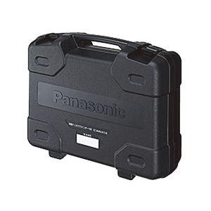 Panasonic(パナソニック) EZ9652 プラスチックケース