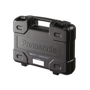 Panasonic(パナソニック) EZ9653 プラスチックケース