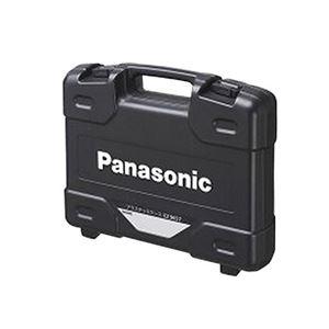Panasonic(パナソニック) EZ9657 プラスチックケース