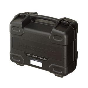 Panasonic(パナソニック) EZ9658 プラスチックケース