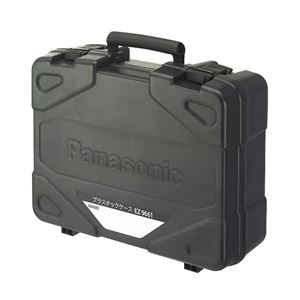 Panasonic(パナソニック) EZ9661 プラスチックケース