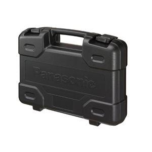 Panasonic(パナソニック) EZ9662 プラスチックケース