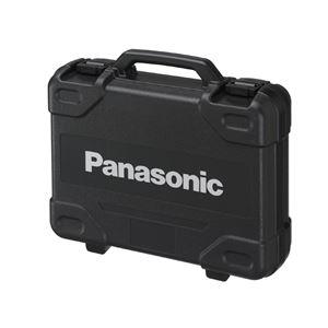 Panasonic(パナソニック) EZ9663 プラスチックケース