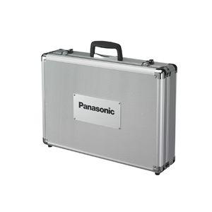 Panasonic(パナソニック) EZ9665 アルミケース
