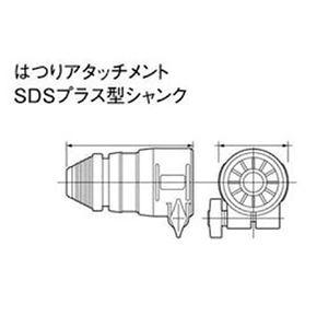 Panasonic(パナソニック) EZ9HX402 はつりアタッチメント(SDSプラス)