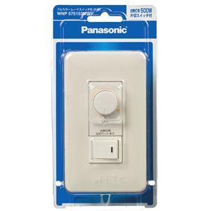 Panasonic(パナソニック) WNP575153MWP フルカラームードスイッチB