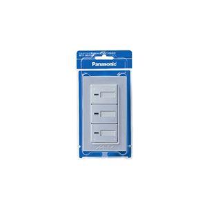 Panasonic(パナソニック) WTP50513SP ラフィーネア埋込ほたるトリプルスイッチB