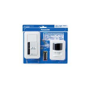 Panasonic(パナソニック) WTP5360WP ワイド21ここでもセンサ