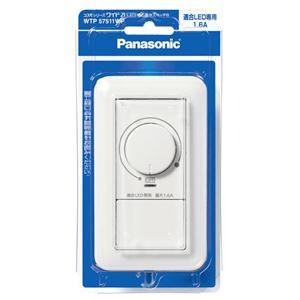 Panasonic(パナソニック) WTP57511WP ワイド21LED埋込調光スイッチB