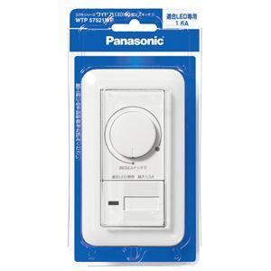 Panasonic(パナソニック) WTP57521WP ワイド21LED埋込調光スイッチC
