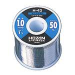 HOZAN H-42-3723 ハンダ(1KGX1.0・SN50%)