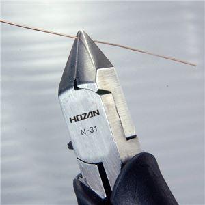HOZAN N-31 ミニチュアニッパー 100MM