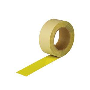 HOZANF-751導電性テープ