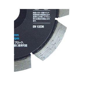 DIEWE(ディーベ) MSD-180 マスタードライブUNI180MM ダイヤモンドカッター