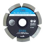 DIEWE(ディーベ) MSD-230 マスタードライブUNI230MM ダイヤモンドカッター