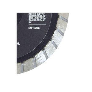 DIEWE(ディーベ) BSRDK-105 BSRDK105MM ダイヤモンドカッター