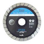 DIEWE(ディーベ) BSRDK-230 BSRDK230MM ダイヤモンドカッター