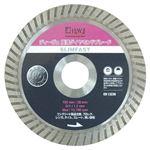 DIEWE(ディーベ) SLIMFAST-125 スリムファースト125MM ダイヤモンドカッター