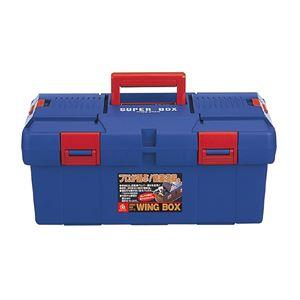 リングスター SW-450(ブルー) スーパーBOX