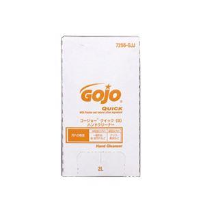 GOJO(ゴージョー) 7256 クイック(S...の関連商品1
