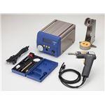 白光 FR400-81 300W 高熱容量はんだ吸取器FR-400