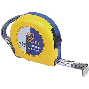 ムラテックKDS S13-20NBP コンベックス ネオロック 13巾 2M