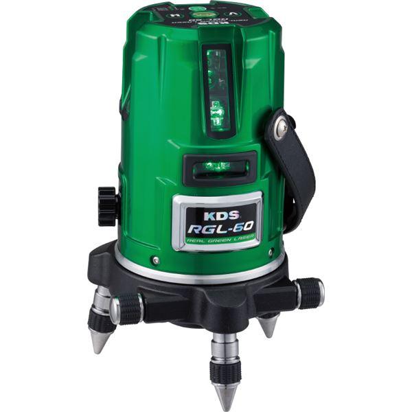 ムラテックKDS RGL-60RSA リアルグリーンレーザー受光器三脚付f00