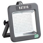 ハタヤリミテッド LWK-10 充電式LEDケイ・ライト (10W)