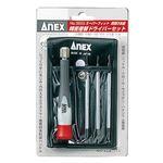 ANEX NO.3600 スーパーフィット精密ドライバーセット