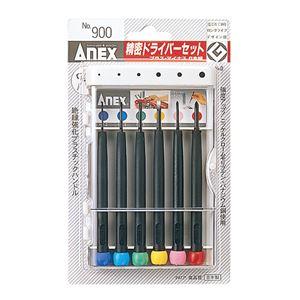 ANEXNO.900精密ドライバーセット(+)(-)6本組