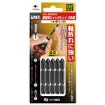 ANEX AKL-5P2053 替シャンクビット 片頭(+)2X53(5本組)
