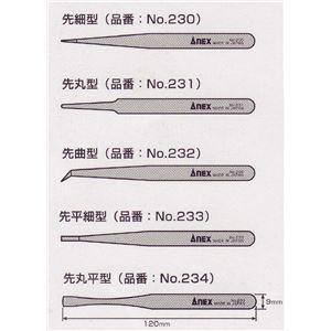 ANEX NO.230-5S プラスチックピンセット 5本組