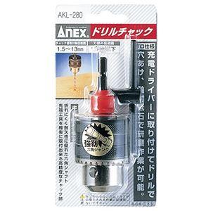 ANEX AKL-280 ドリルチャック 1.5-13MM
