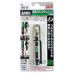 ANEX ANH2-168 なめたネジはずしビット1本組