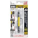 ANEX ANH2-145L なめたネジはずしビット1本組 ロング