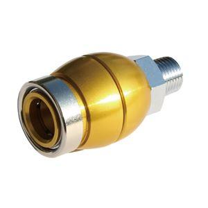 ヤマトエンジニアリング BDK22-SM-GO デザインカップリングソケット(ゴ-ルド)
