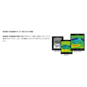 カスタム THG-01 サーモキャプチャー