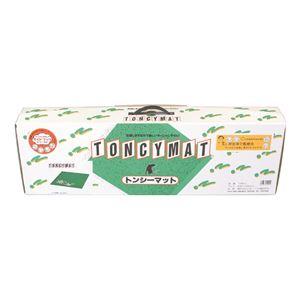 トンシーマット/家庭用麻雀マット 【大】 ガイドブック付き 日本製 ミワックス TONC-L