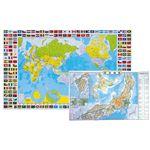 学習デスクマット 【世界・日本地図】 反射防止 練込非転写加工 光学マウス対応 日本製 ミワックス HRT-5080WJ
