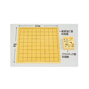 将棋セット(将棋盤+駒)【日本製】 - 拡大画像
