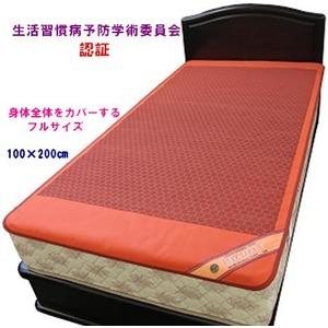 マイナスイオン 快眠ぐっすりシート 100×200cm 日本製 - 拡大画像