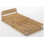 籐さわやかすのこベッド 本体 【シングルサイズ】 軽量 コンパクト収納 2段階調節ヘッドボード 915の画像