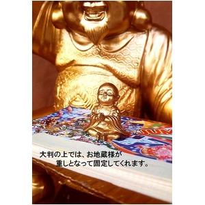 当選祈願 宝くじ保管 縁起金運「大黒様飾り」 日本製 高岡工芸