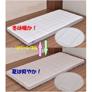 暖涼 敷布団/敷マット 【デラックス10cmタイプ】 両面タイプ 東洋紡ブレスエア 洗えるカバー 日本製