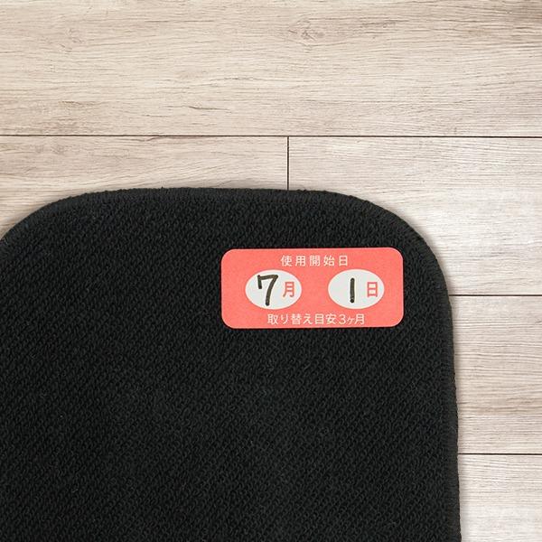 やさしいダニ取りシートPREMIUM (誘引剤2倍) 5枚入り×2個セット(計10枚) 【日本製】 ダニ捕りマット5