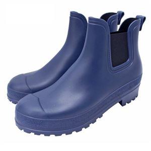 PATERNAZZI イタリア製サイドゴアレインブーツ BLUE (ブルー) 38サイズ 約24cm